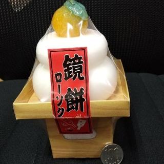 亀山 鏡餅ローソク新品未開封(キャンドル)
