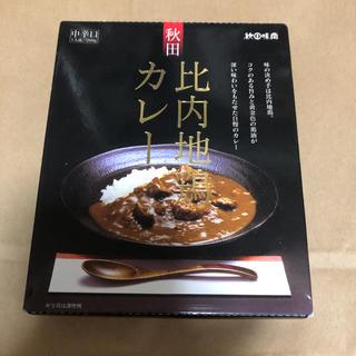 秋田比内地鶏カレー 中辛口(レトルト食品)