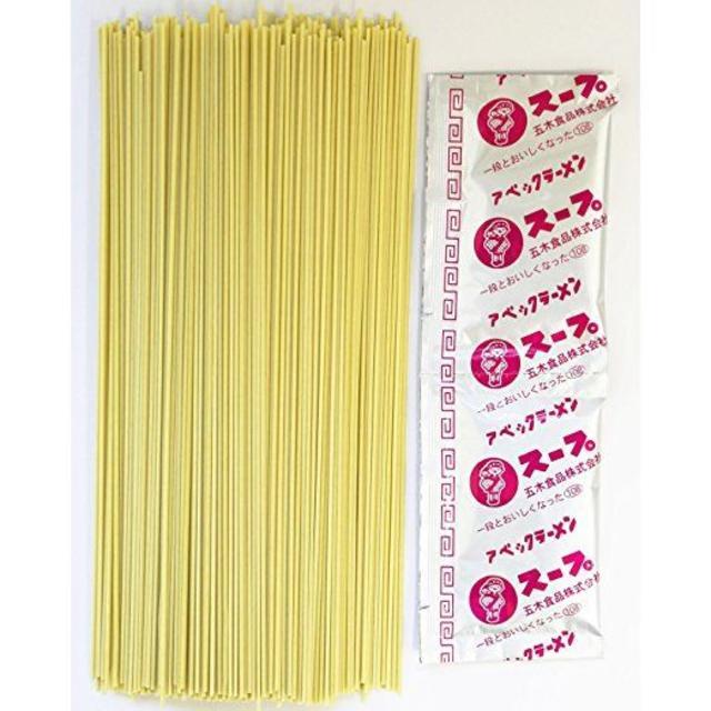 くまモン ラーメン アベックラーメン  塩&チキン味  クーポン消化 食品/飲料/酒の食品(麺類)の商品写真