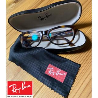レイバン(Ray-Ban)のRayBan レイバン 眼鏡 サングラス(サングラス/メガネ)
