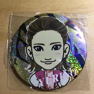 E-girls - YURINOレア E-girls スダンナユズユリー 缶バッジ