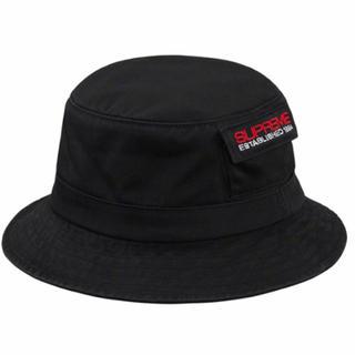 Supreme - Supreme Pocker Crusher Black