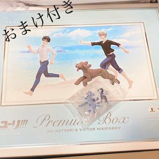 グッドスマイルカンパニー(GOOD SMILE COMPANY)のユーリ!!! on ICE  勝生勇利&ヴィクトル・ニキフォロフPremium(アニメ/ゲーム)