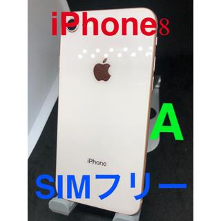 iPhone - iPhone 8 Gold 64 GB SIMフリー  #210