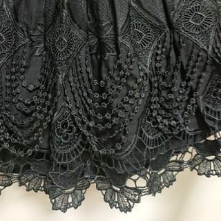 ビーピーエヌ(BPN)のBPN ボリュームレーススカート(ひざ丈スカート)