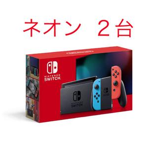 Nintendo Switch - [2台]Nintendo Switch 本体 ネオン ニンテンドー スイッチ