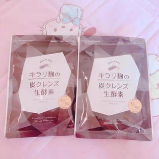 🌸キラリ麹の炭クレンズ生酵素