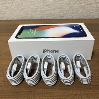 スマホ 充電器 iphone アクセサリー ライトニングケーブル 純正品質