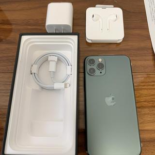 エヌティティドコモ(NTTdocomo)の中古未使用 iPhone 11 Pro グリーン 256 GB docomo(スマートフォン本体)