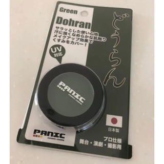 PANIC 日本製 どうらん グリーン 緑 どーらん ファンデ パニック(ファンデーション)