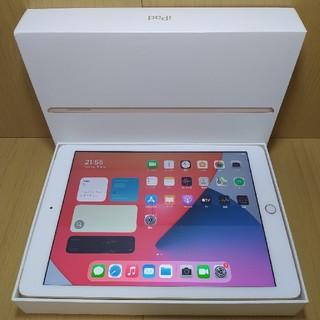 Apple - (美品)Ipad 9.7 第5世代  Wifi Sim フリー 32Gb