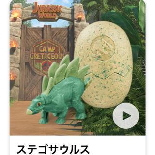 マクドナルド - マクドナルド🍟ハッピーセット✨ジュラシックワールド🦖ステゴサウルス✨恐竜