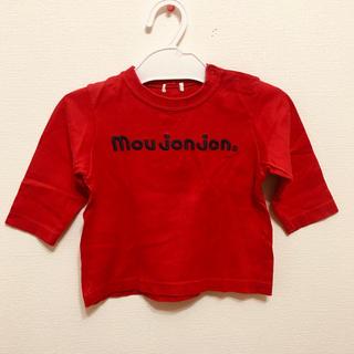 ムージョンジョン(mou jon jon)のムージョンジョン  ロンT(Tシャツ)
