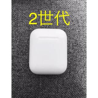 アップル(Apple)のApple AirPods 2世代 充電ケースのみ(ヘッドフォン/イヤフォン)
