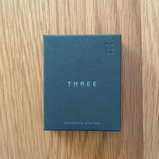 スリー(THREE)のTHREE シマリンググローデュオ01(コントロールカラー)