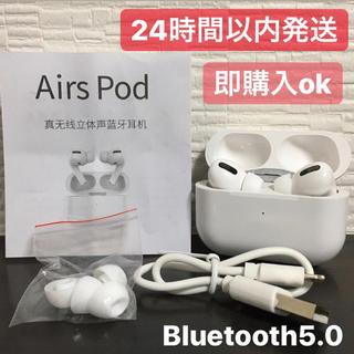 Bluetooth ワイヤレスイヤホン Airspro Airspod(ヘッドフォン/イヤフォン)