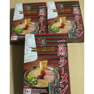 一蘭ラーメン 博多細麺ストレート5食入り  3箱(麺類)