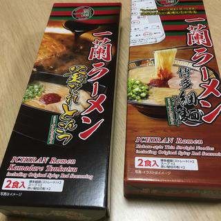 博多細麺ストレート(2食入)& 釜だれとんこつ(2食入)セット(麺類)