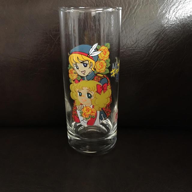 キャンディ♥キャンディ グラス ①②2個セット  インテリア/住まい/日用品のキッチン/食器(グラス/カップ)の商品写真