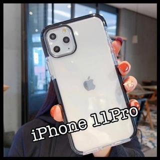 新品 iPhone11Proケース ブラック シンプル 衝撃吸収 韓国 人気商品