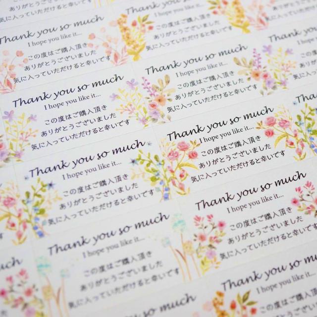 ありがとうシール 花柄8種ミニ インテリア/住まい/日用品の文房具(シール)の商品写真