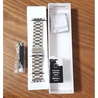 アップルウォッチ(Apple Watch)のApple Watch44/42 ステンレスバンド(金属ベルト)