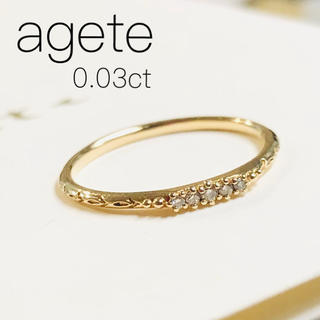 agete - 【agete】K10 ダイヤモンドリング