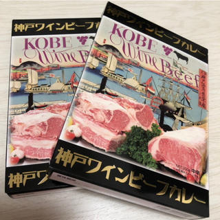 レトルトカレー×2 神戸 ワインビーフカレー(レトルト食品)
