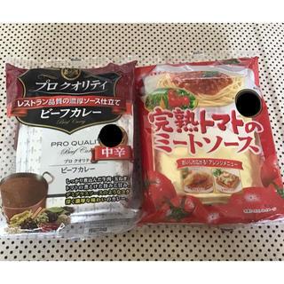 ハウスショクヒン(ハウス食品)のハウス★プロクオリティ+完熟トマトのミートソース(レトルト食品)