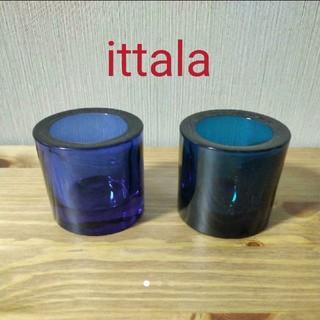 イッタラ(iittala)のittala × marimekko - Kivi 2つセット(置物)