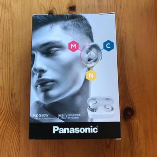 パナソニック(Panasonic)のPanasonicワイヤレスイヤホンRZ-S50W(ヘッドフォン/イヤフォン)