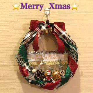 クリスマス サンタ キラキラ リース(リース)