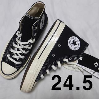 コンバース(CONVERSE)の24.5cm converse チャックテイラー オールスター CT70 三ツ星(スニーカー)