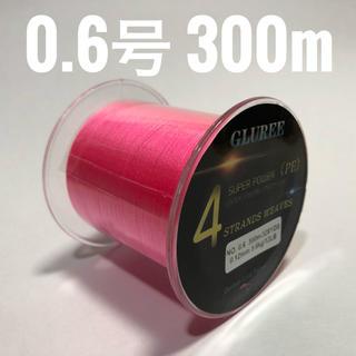 PEライン 0.6号 300m ピンク(釣り糸/ライン)