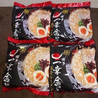博多一幸舎 ラーメン 4袋(インスタント食品)