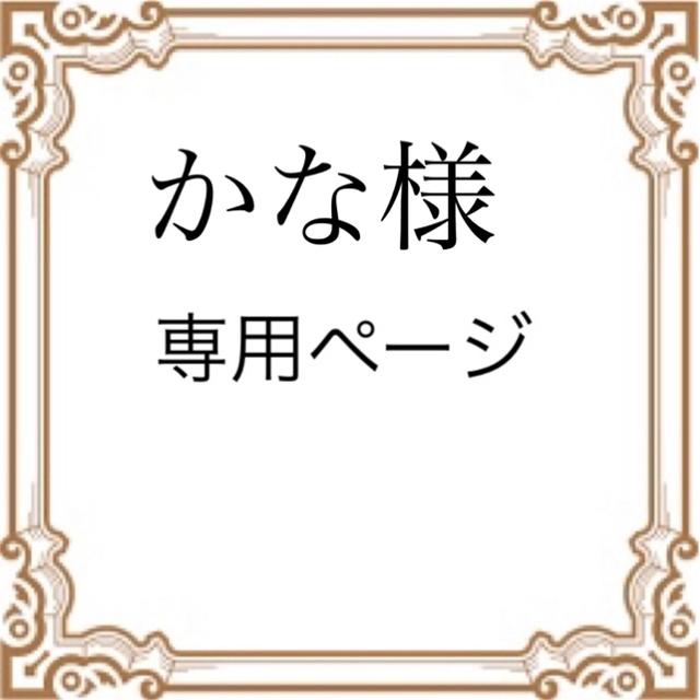 ♯10 キラキラ パール エレガント シルバー ココ ブローチ レディースのアクセサリー(ブローチ/コサージュ)の商品写真