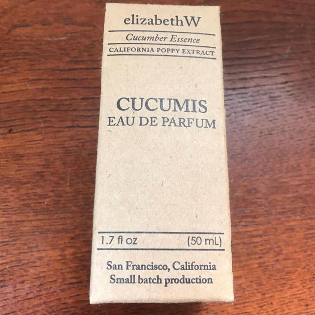 LUSH(ラッシュ)のelizabethW エリザベスダブリュー パフューム CUCUMIS ククミス コスメ/美容の香水(ユニセックス)の商品写真