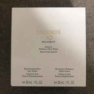 COSME DECORTE - 【新品未使用】コスメデコルテ AQ ミリオリティ ダブル コンセントレイションn