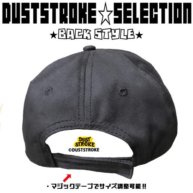 ツバ短 キャップ ブラック メンズ レディース 黒 サイズ調整可 帽子 男女 メンズの帽子(キャップ)の商品写真