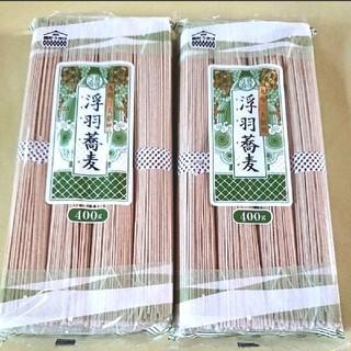 九州三大麺処 福岡 浮羽蕎麦8人前 浮羽そば 乾麺 蕎麦 そば ご当地(麺類)