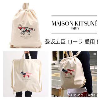 メゾンキツネ(MAISON KITSUNE')のメゾンドキツネ 正規品 新品 インスタ大人気! 2way リュック トートバッグ(バッグパック/リュック)