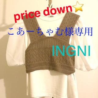 INGNI - 【INGNI】ベスト付きパフスリーブTシャツ