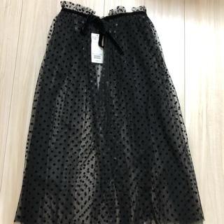 BEAMS - レイビームス・新品チュールラップスカート