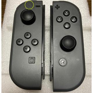 Nintendo Switch - 美品 任天堂Switch ジョイコン グレー R・Lセット③