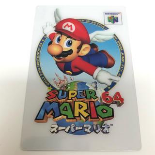 ニンテンドウ(任天堂)のスーパーマリオ ウエハース カード スーパーマリオ64(キャラクターグッズ)