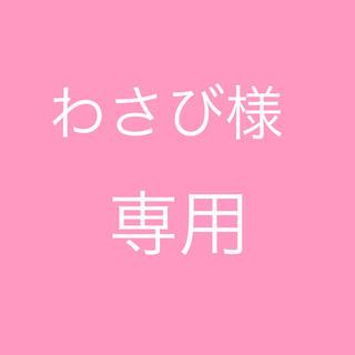 シャネル(CHANEL)の【インテリアポスター】フレーム付き(フォトフレーム)