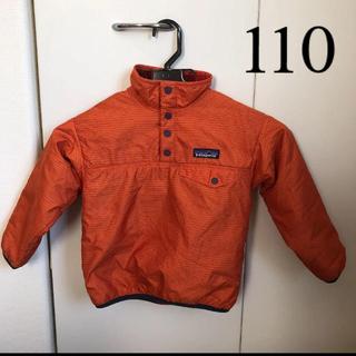 パタゴニア(patagonia)のパタゴニア キッズリバーシブルプルオーバー110サイズ(ジャケット/上着)