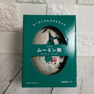 【ムーミン展限定品】ムーミンミルクビスケット(その他)