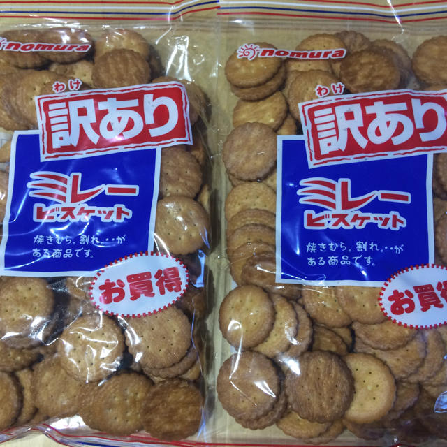 2個 ミレービスケット 食品/飲料/酒の食品(菓子/デザート)の商品写真