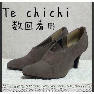 テチチ(Techichi)の数回着用 Te chichi(テチチ) ブーティ(ブーティ)